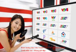 Bảng giá quảng cáo khung giờ vàng trên VTV