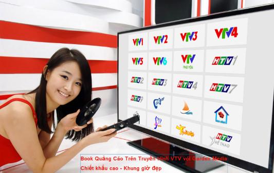 Tham khảo bảng giá quảng cáo giờ vàng trên VTV trong dịp World Cup