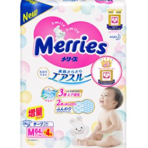 Bỉm Nhật Merries